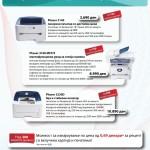 Понуда за печатари InTecSystem