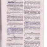 Измена на прописи од правилникот за критериумите за склучување на договори