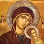 Честит празник Голема Богородица