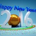 Среќна Нова 2016!