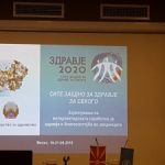 Работилница во организација на СЗО Велес, 19-21.09.2016