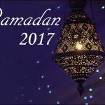 Честитка за Рамазан