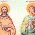 Честит празник Св. Кузман и Дамјан