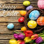 Честит Велигден!