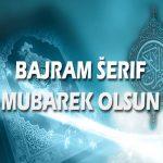 Честит Рамазан Бајрам!