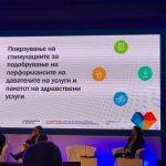 Национален форум за реформи во примарно здравство