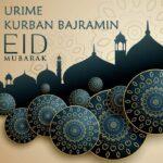Честит Курбан Бајрам!